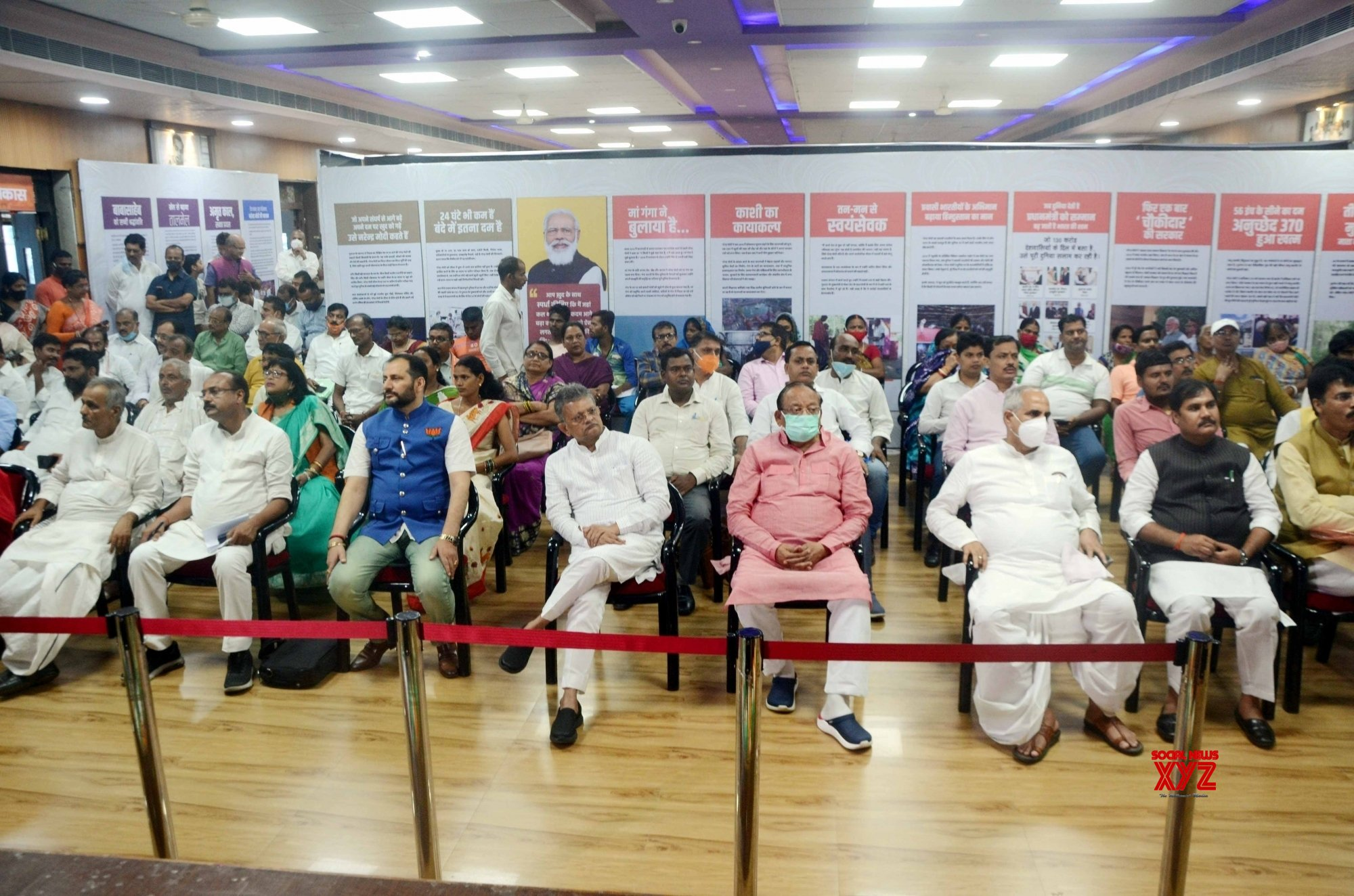 Patna:Bihar BJP Leaders and Minister listening MANN KI BAAT programme by Prime Minister Narendra Modi at Party office #Gallery