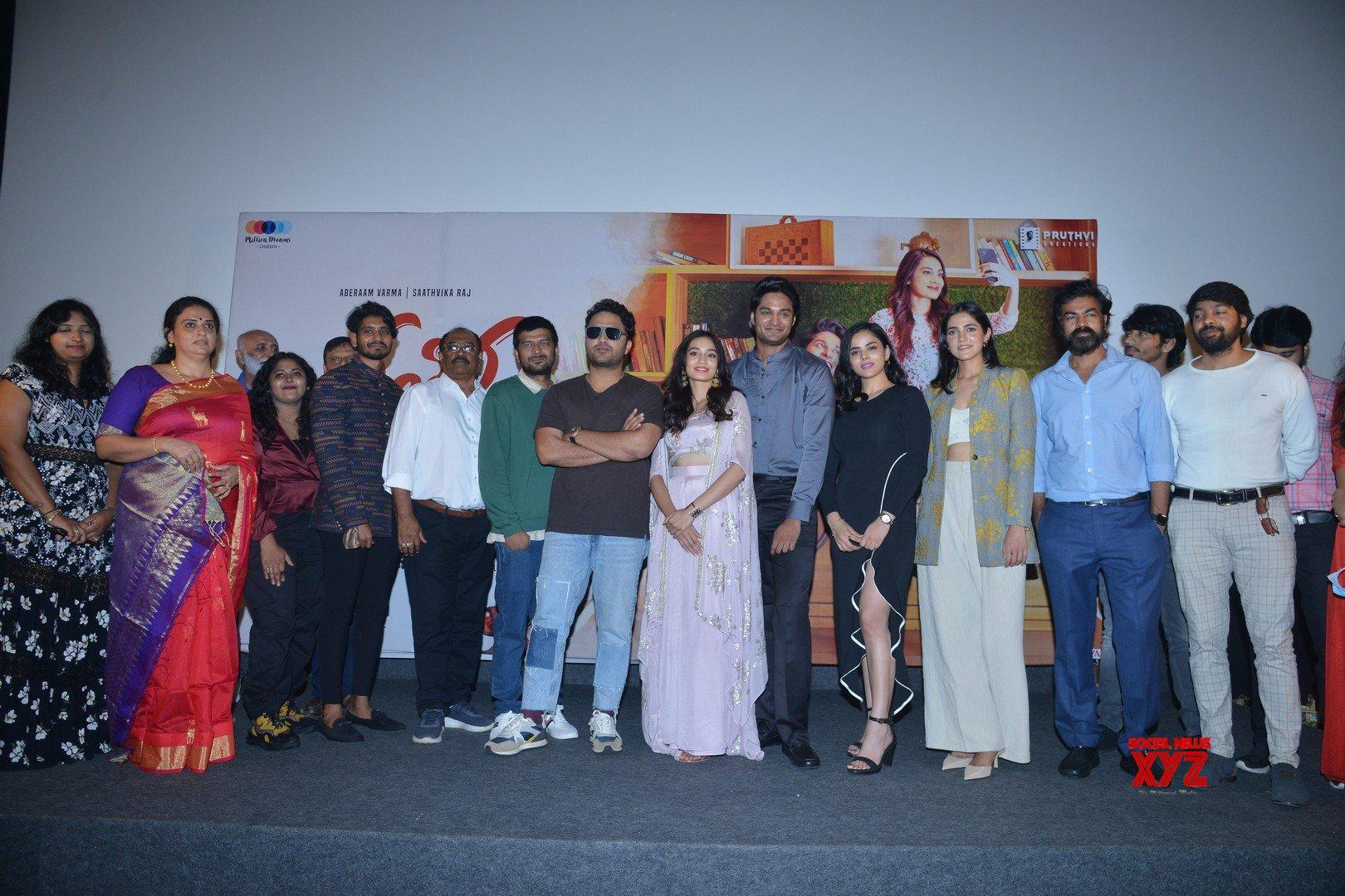 Neetho Movie Teaser Launch - Gallery