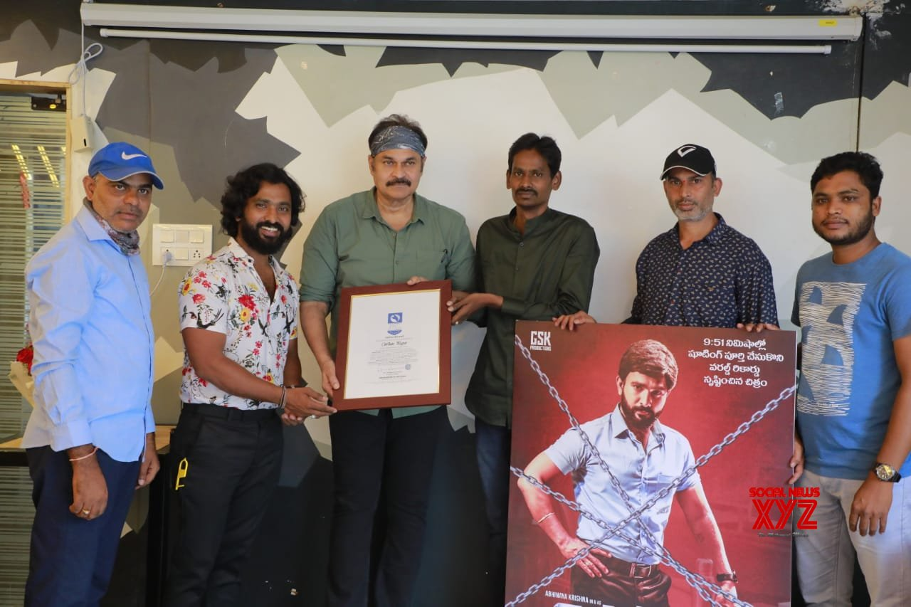 Adhire Abhi's White Paper Movie First Look Released By Naga Babu