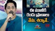 Siddharth Speech At Maha Samudram Movie Press Meet (Video)
