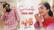 #Srivalli (Malayalam) | Pushpa - The Rise | Allu Arjun, Rashmika | DSP | Sid SriRam | Sukumar [HD] (Video)