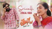 #Srivalli (Kannada) | Pushpa - The Rise | Allu Arjun, Rashmika | DSP | Sid SriRam | Sukumar [HD] (Video)