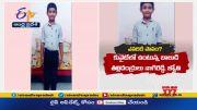 5 Years Boy Suspicious Death  (Video)
