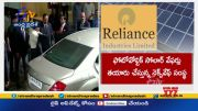 Indias Reliance Industries invests Nearly $29 mln in Germany's NexWafe |     (Video)