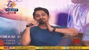 MahaSamudram Movie Team Press Meet LIVE  (Video)