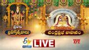 Chandra Prabha Vahana Seva   Tirumala Brahmotsavam LIVE  (Video)
