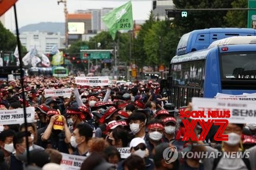 Seoul : S.Korean umbrella union to hold large - scale rally during next week's one - day general strike. #Gallery