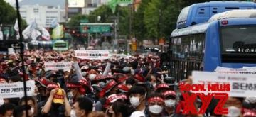 S.Korean umbrella union to hold large-scale rally during next week's one-day general strike. (YONHAP/IANS)