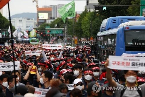 S.Korean umbrella union to hold large-scale rally