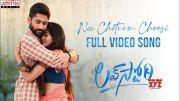 #NeeChitramChoosi Full Video Song|Love Story Songs|Naga Chaitanya,Sai Pallavi|SekharKammula|Pawan Ch [HD] (Video)