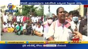 Health Workers Stage Protest at Guntur GGH  (Video)