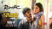 If You Are Mad I'm Your Dad | Romantic | Akash Puri, Ketika Sharma | Puri Jagannadh | Charmme Kaur | [HD] (Video)