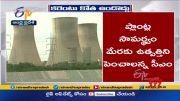 CM Jagan Directs Officials Over Power Cut  (Video)