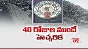 Centre Warns State Before 40 Days| on Energy Crisis  (Video)