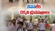 Non Payment of Fees | Students Problems  (Video)