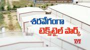 Works for Textile Park on Final Phase @ Guntur Dist  (Video)