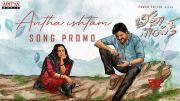 #AnthaIstam Song Promo | Bheemla Nayak | Pawan Kalyan, |Rana Daggubati |Trivikram |Saagar K Chandra [HD] (Video)