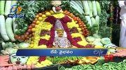 4 PM   Ghantaravam   News Headlines  14th Oct 2021   ETV Andhra Pradesh  (Video)