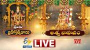Ashwa Vahana Seva | Tirumala Brahmotsavam LIVE  (Video)