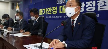 Seoul : S.Korean gov't to temporarily cut fuel taxes by 20 pct. (YONHAP/IANS)