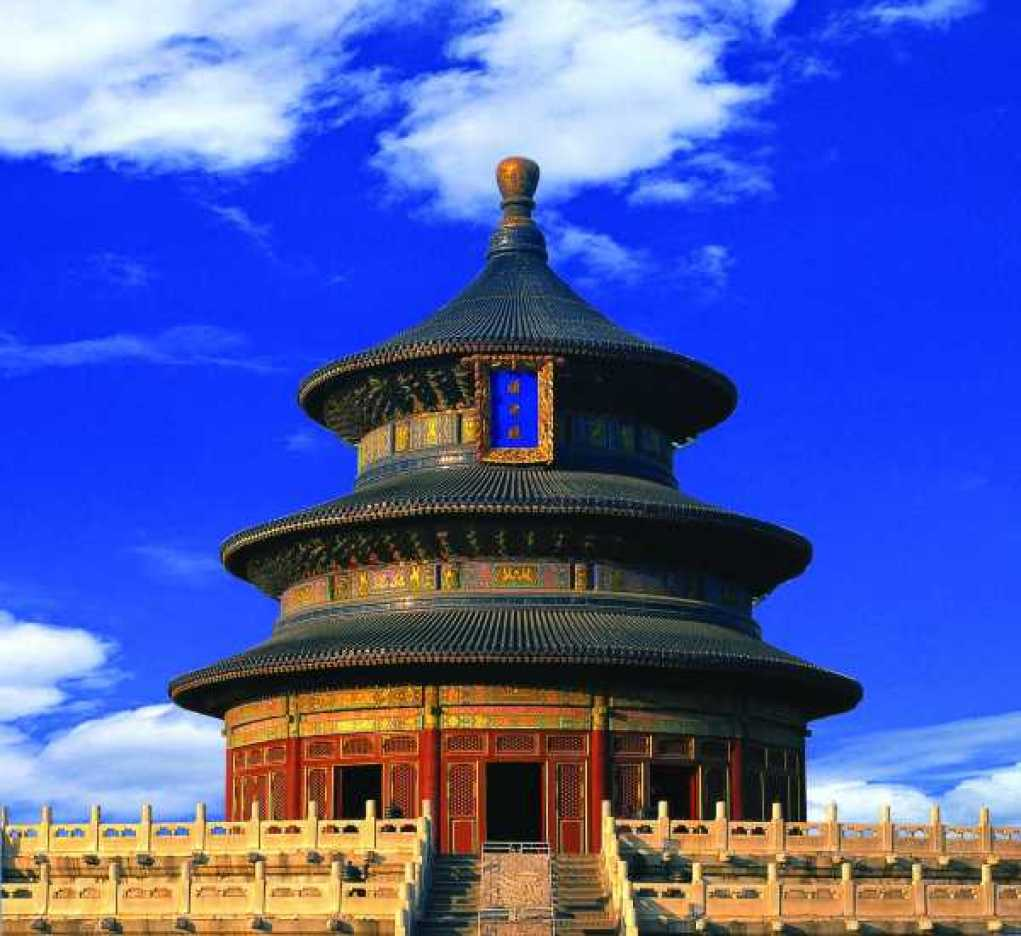 Temple of Heaven China