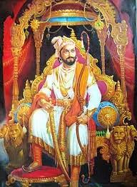 maratha king chhatrapathi