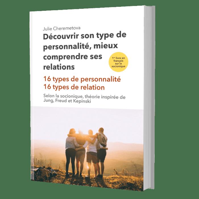 livre socionique Julie Cheremetova