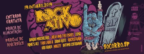 Rock Ativo