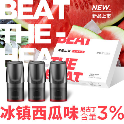 RELX悅刻電子煙壹次性煙彈/DD418