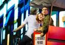 #Musical: Bia Jordão entra no elenco de Um Dia na Broadway