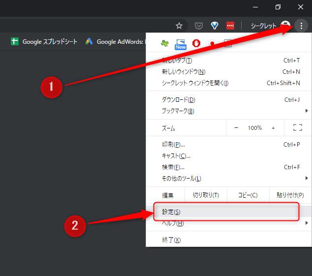 Google Chromeでパスワードが保存されない