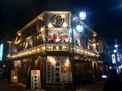 Eines der 24h Restaurants, in dem wir Abendgegessen haben