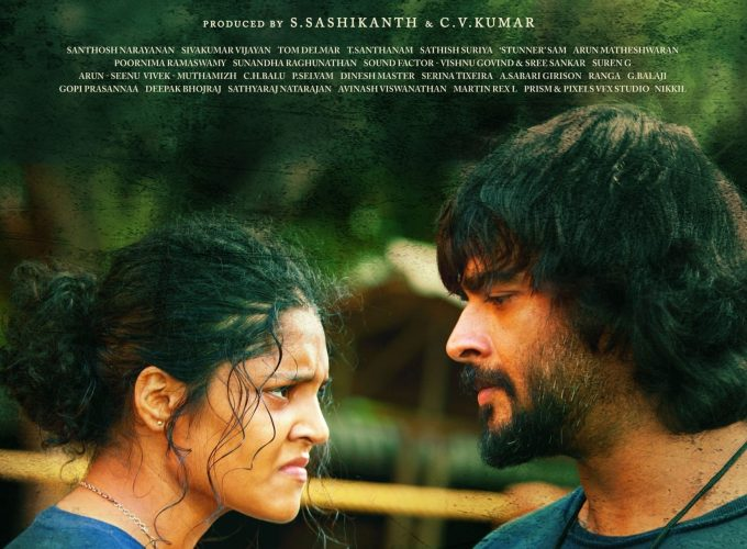 "Poster for the movie ""Irudhi Suttru"""