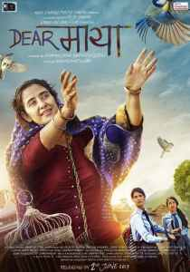 "Poster for the movie ""Dear Maya"""