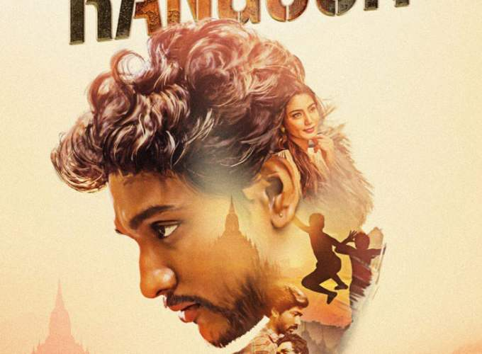 """Poster for the movie """"Rangoon"""""""