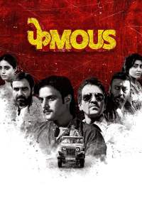 "Poster for the movie ""Phamous"""
