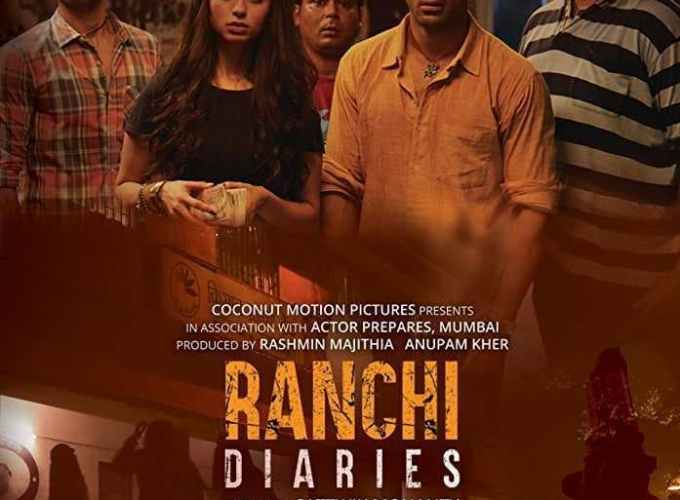 """Poster for the movie """"Ranchi Diaries"""""""