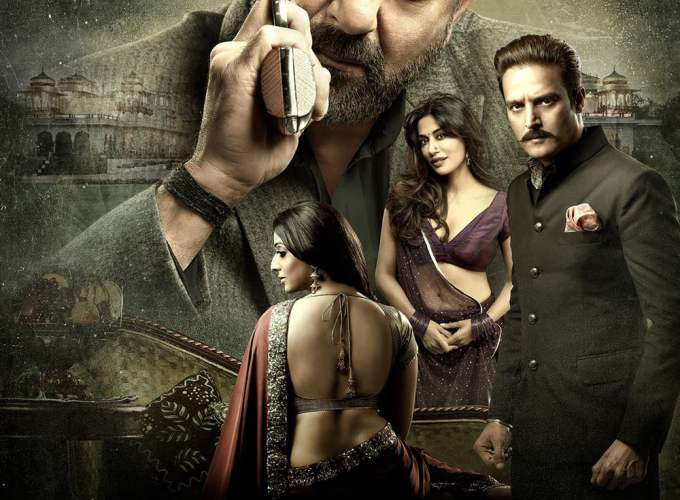 """Poster for the movie """"Saheb, Biwi Aur Gangster 3"""""""