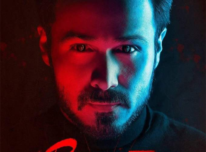 """Poster for the movie """"Raaz Reboot"""""""
