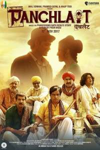 """Poster for the movie """"Panchlait"""""""