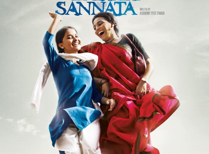 "Poster for the movie ""Nil Battey Sannata"""
