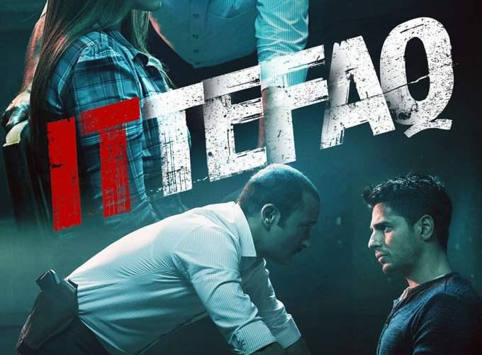 """Poster for the movie """"Ittefaq"""""""
