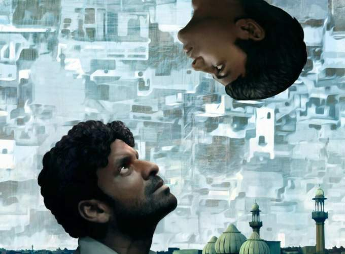 "Poster for the movie ""Gali Guleiyan"""