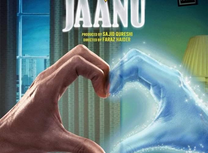"Poster for the movie ""Nanu Ki Jaanu"""
