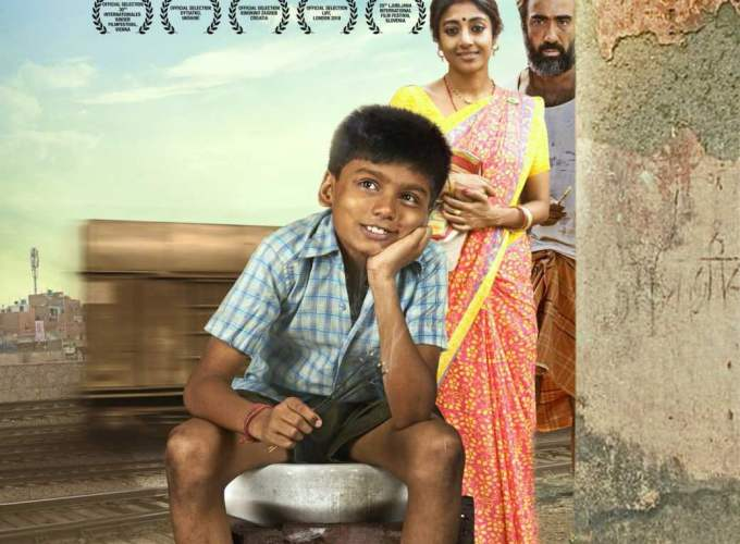 """Poster for the movie """"Halkaa"""""""