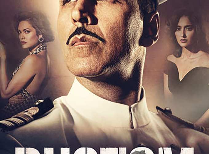 "Poster for the movie ""Rustom"""