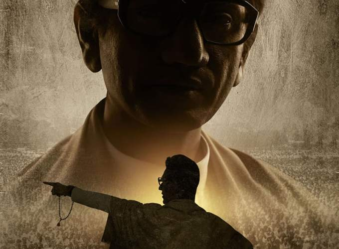 "Poster for the movie ""Thackeray"""