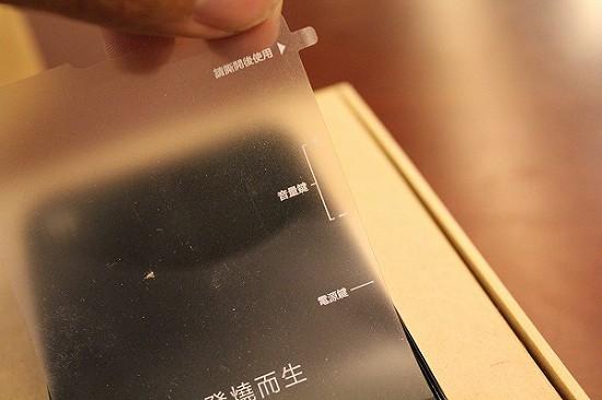 [開箱評測] 小米手機2S(16GB) CP 值超高的智慧型手機 IMG_8283