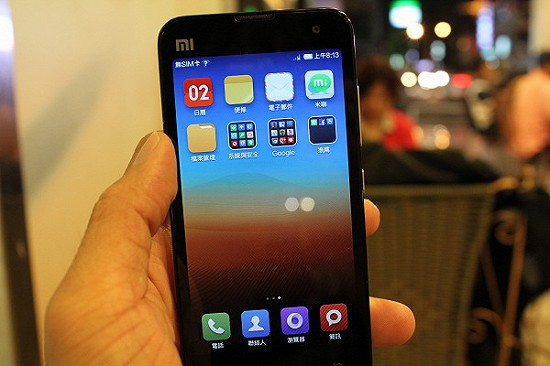 [開箱評測] 小米手機2S(16GB) CP 值超高的智慧型手機 IMG_83621