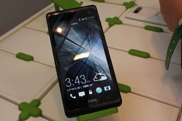 HTC 中階四核手機 Desire 600 + Sense 5 同捆發表 67
